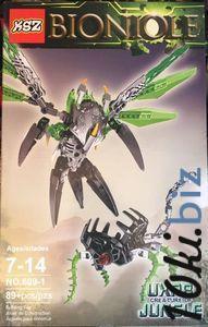 Детский конструктор Bionicle 609-1 Уксар, 89 дет. Конструкторы Лего, Lego в Мелитополе