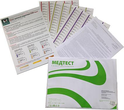 """Индикаторы паровой стерилизации ПАР -""""Медтест""""-132/20 4кл."""