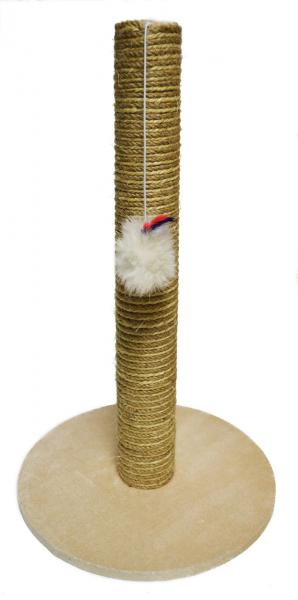 Когтеточка-столбик Радуга с мышкой на круглой подставке джут-сизаль 40*65 Харьков, Киев, Херсон, Николаев