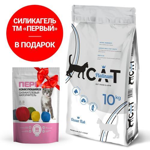 PLATINUM CAT OCEAN FISH полноценный корм премиум класса для кошек океаническая рыба, 10 кг.