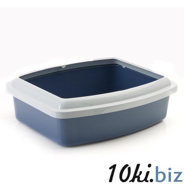 Savic ОВАЛ ТРЕЙ+РИМ (Oval Tray+Rim) туалет для котов с бортом, овал, экстра большой, 56Х43,5Х14,5 см купить в Харькове - Туалеты для кошек, наполнители для туалета