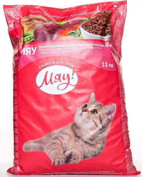 Мяу! Сухой корм для котов, индейка и садовая трава, 11кг