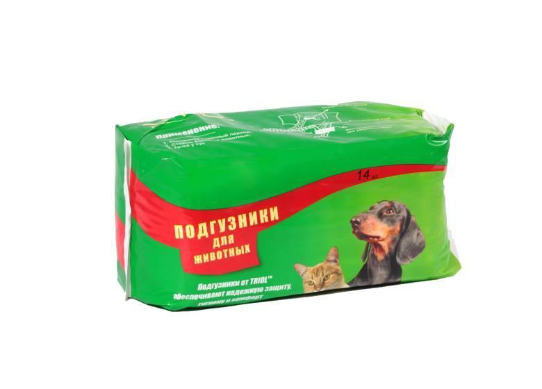 Подгузник для собак на 15-26 кг, 32-48 см талия, упаковка 14 шт