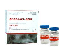 Биопласт-Дент с хлоргексидином и метронидазолом крошка 1.5см3