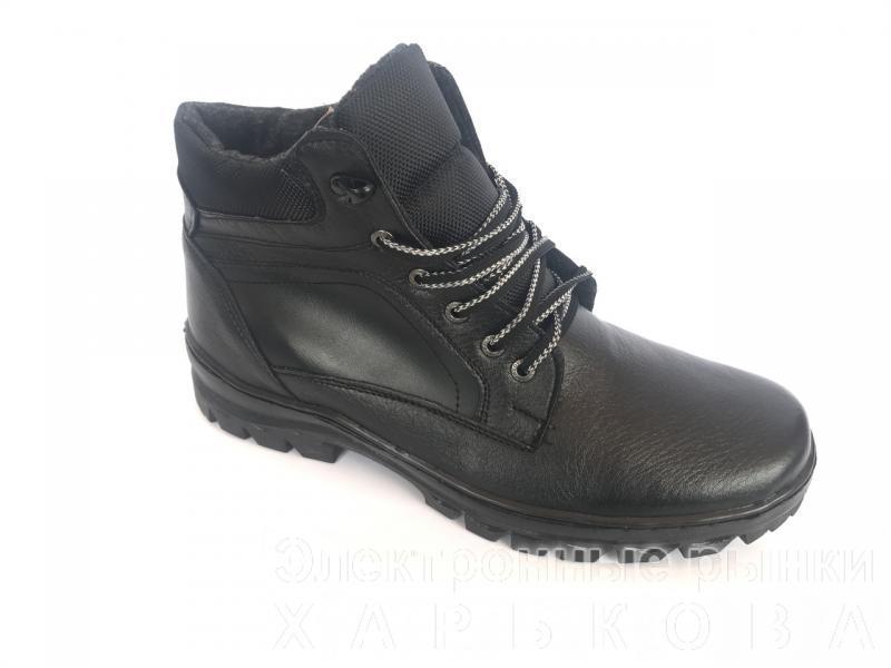 Ботинки спортивный на шнурках мужские черный Pilot - Б-27 - Ботинки мужские на рынке Барабашова