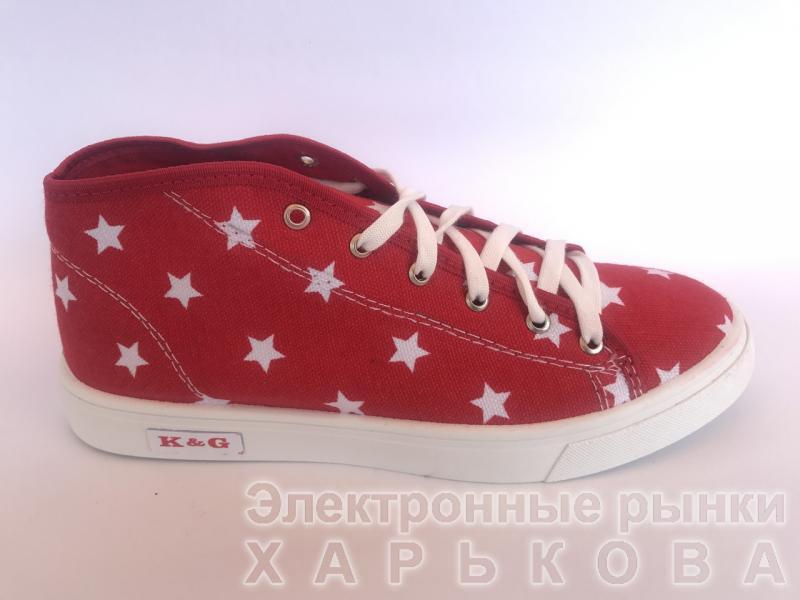 Мокасины женские красный со звездочками К-3