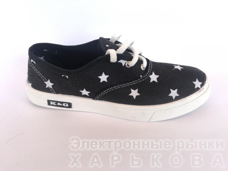Мокасины женские черные со звездочками на шнурках К-2