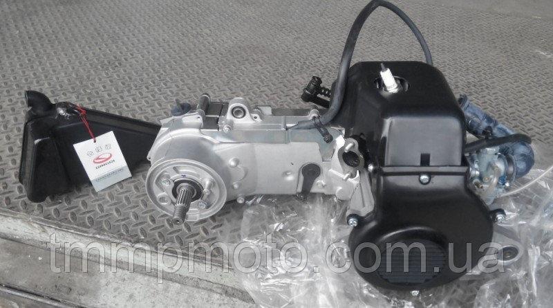 Двигатель цепной вариатор ТВ-60