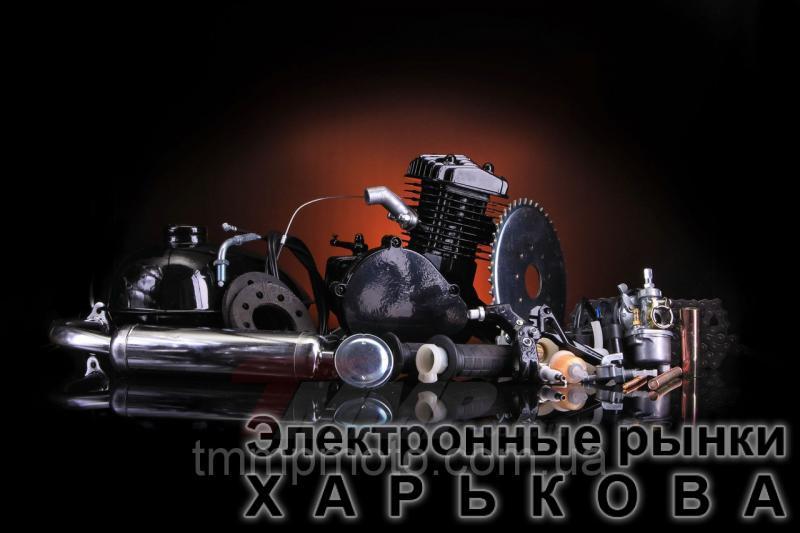 Веломотор 80 сс чёрный без стартера - Элементы сцепления для мототехники на рынке Барабашова