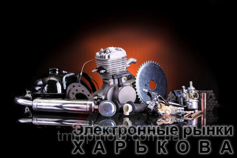 Веломотор в сборе с ручным стартером 80 сс - Элементы сцепления для мототехники на рынке Барабашова