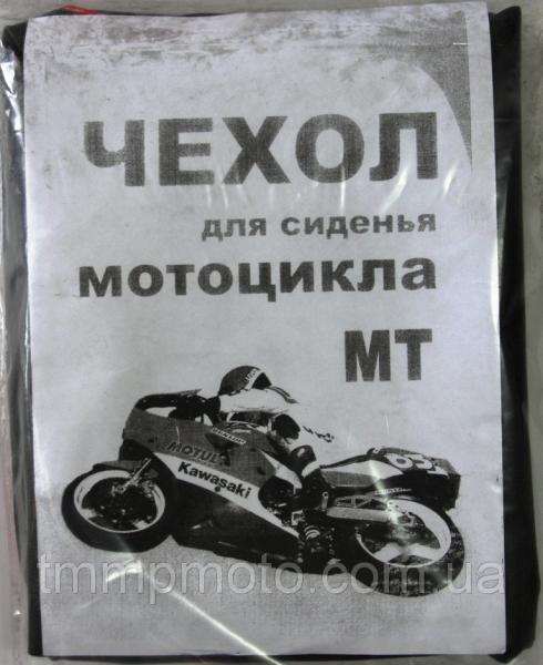 Чехол сиденья Мт
