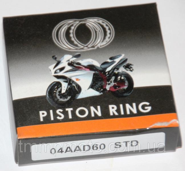 Кольца поршневые Suzuki Address-65 STD O44,00 мм