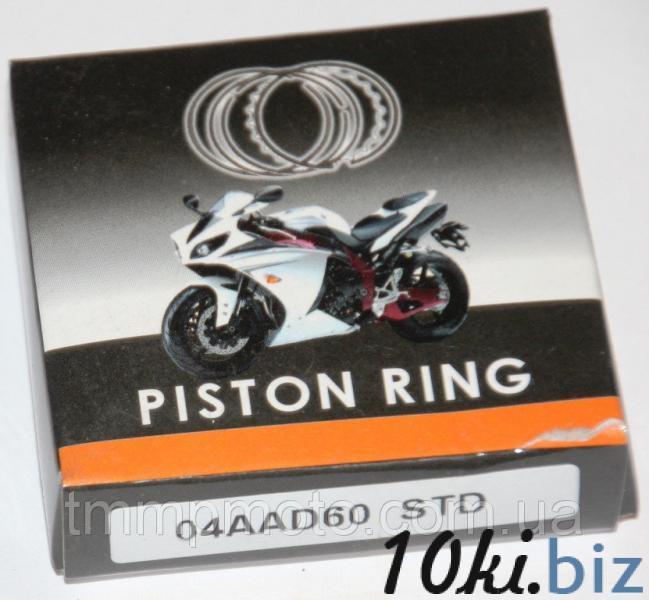 Кольца поршневые Suzuki Address-65 STD O44,00 мм - Запчасти на скутеры, мопеды на авто-рынке Лоск