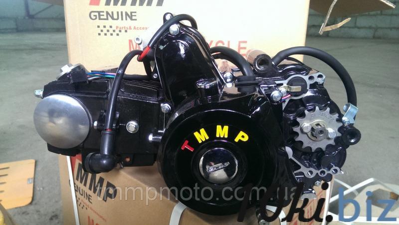 Двигатель АТВ-125 для квадроциклов ( 3 вперёд и 1 передача назад ) ПОЛУАВТОМАТ - Запчасти на скутеры, мопеды на авто-рынке Лоск