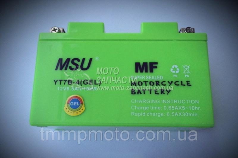 Мотоаккумулятор 6.5A/12V MSU Gel узкий