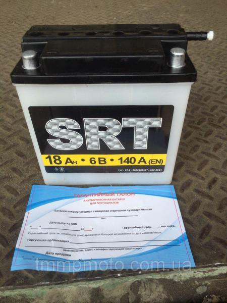Мотоаккумулятор 18A/6V SRT кислотный