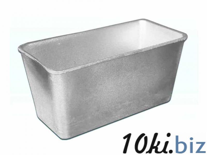 Форма для хлеба алюминиевая 0,8л Формы для выпечки в Днепропетровске