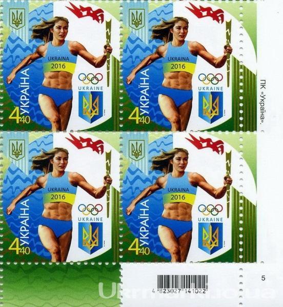 2016 № 1514 правый угловой квартблок почтовых марок олимпийские игры 2016 Рио-де-Жанейро