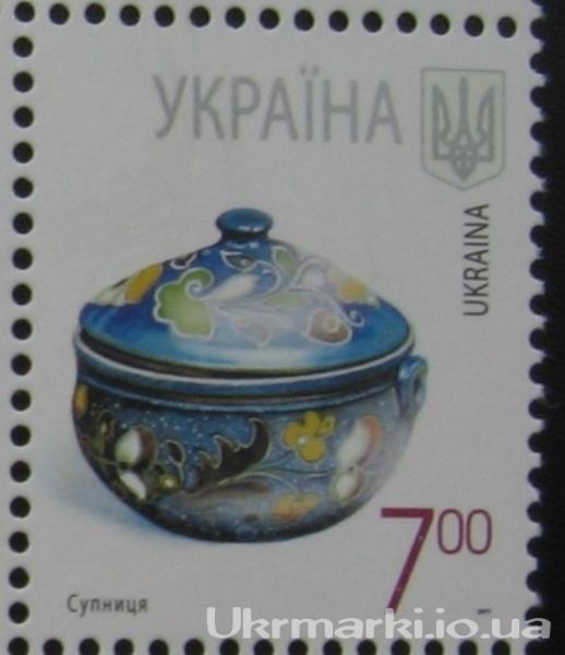 2011 № 1104 почтовая марка 7-ой Стандарт 7-00 Супница