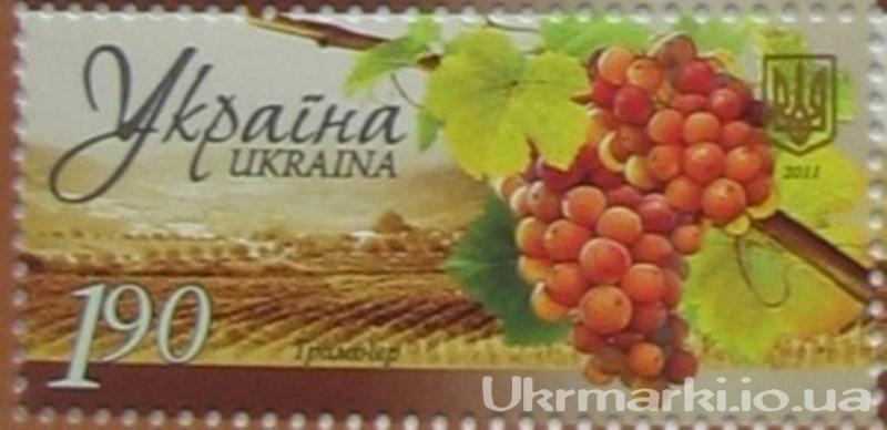 2011 № 1151 почтовая марка Флора Виноградарство Траминер 190