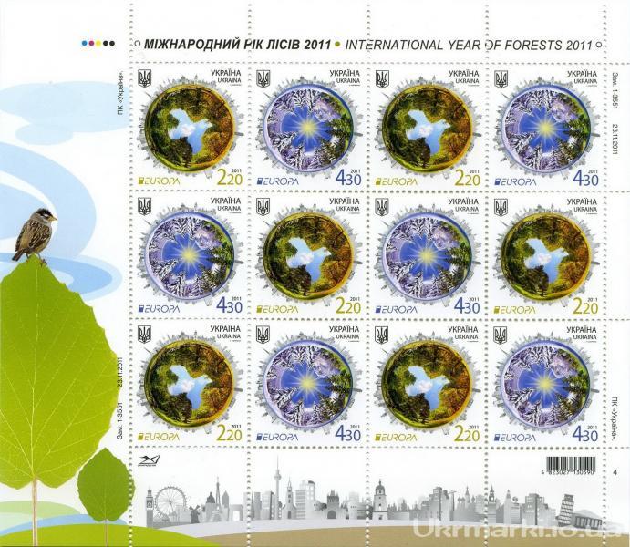 2011 № 1162-1163 почтовый марочный лист за программою «EUROPA» на тему «Леса»
