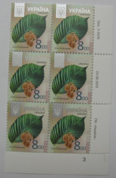 2012 № 1177 угловые стандартные почтовые марки 8-ой Стандарт Вяз Флора (8,00)