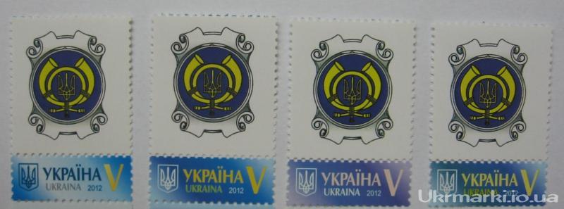 2012 № 1183-1186 собственная почтовая марка Футбольная страна П-11-14 Стадионы Евро-2012