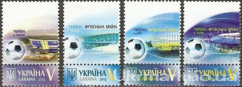 2012 № 1183-1186 собственные почтовые марка Футбольная страна СЕРИЯ П-11-14 Стадионы Евро-2012