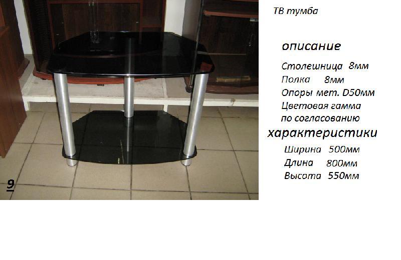 Стеклянный стол 008