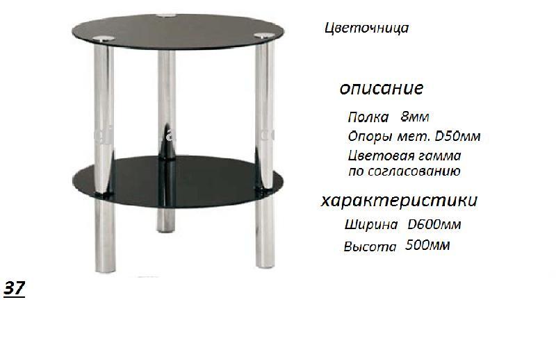 Стеклянный стол 025