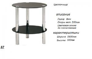 Фото Стеклянные столы Стеклянный стол 025