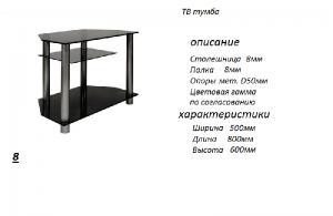 Фото Стеклянные столы Стеклянный стол 007