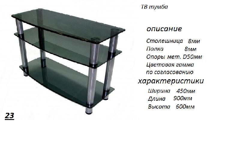 Стеклянные столы 017