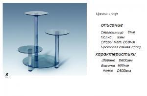 Фото Стеклянные столы Стеклянный стол 003