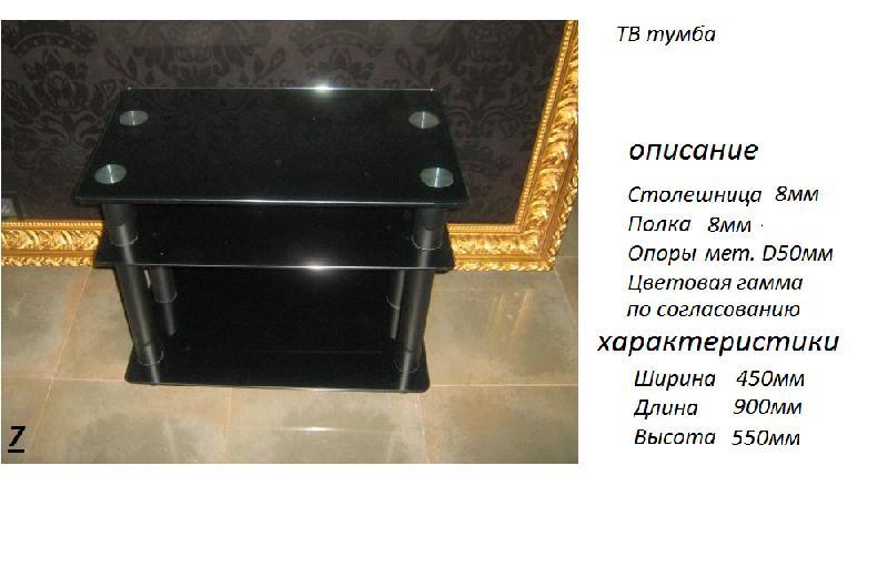 Стеклянный стол 006