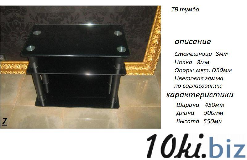 Стеклянный стол 006 купить в Гусь-Хрустальном - Тумбы и стойки под телевизор и аппаратуру с ценами и фото