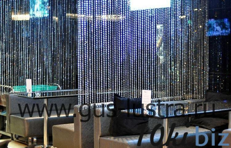 Хрустальная штора 012 купить в Гусь-Хрустальном - Шторы-нити с ценами и фото
