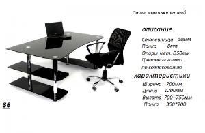 Фото Стеклянные столы Стеклянный стол 024