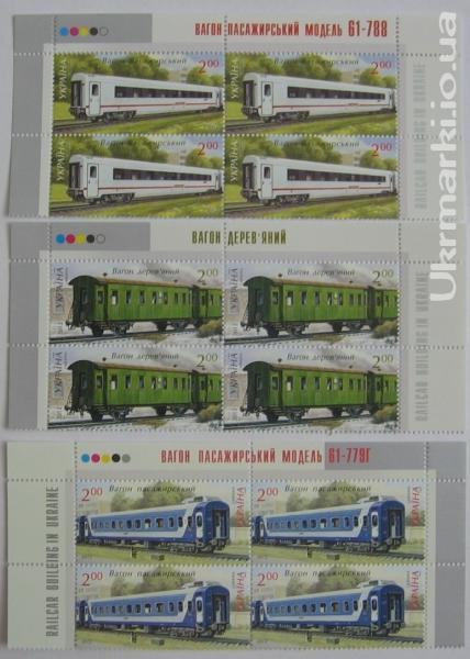 2012 № 1212-1214 верхняя часть листа Вагон 61-779Г, посвящены строительству тягловых локомотивов для железных дорог СЕРИЯ