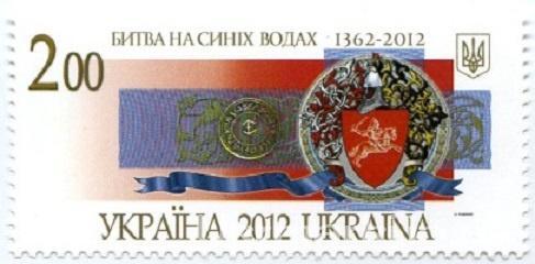 Фото Почтовые марки Украины, Почтовые марки Украины 2012 год 2012 № 1247 почтовая марка Битва на Синих Водах