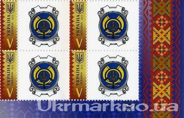 Фото Почтовые марки Украины, Почтовые марки Украины 2012  год 2012 нижний левый угловой квартблок собственной почтовой марки П-15 Государственная символика