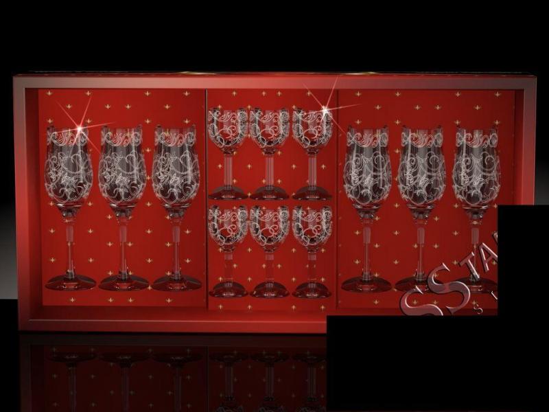 Набор с бокалами Тулип рисунок Вдохновение