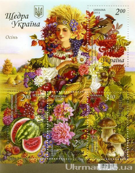 2013 № 1317-1320 (b118) коллекционный почтовый марочный блок Щедрая Украина Осень Флора
