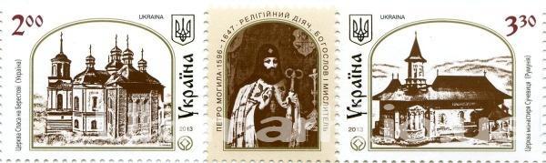 2013 № 1338-1339 сцепка почтовых марок Украина-Румыния храмы