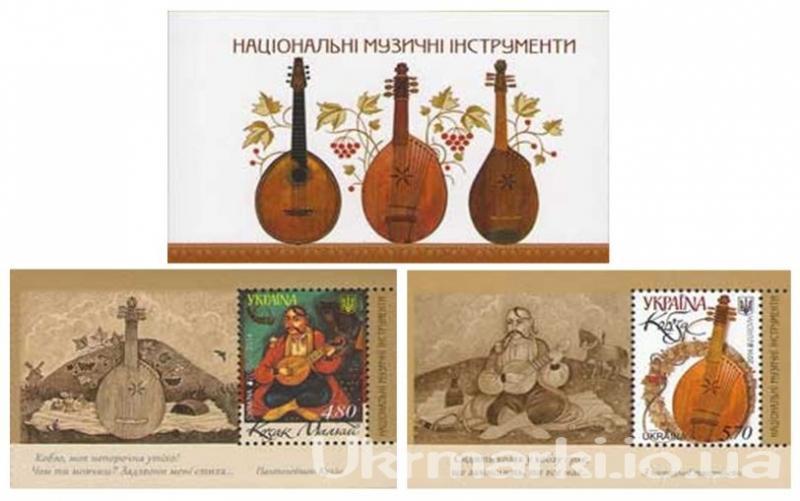 2014 № 1376-1377 (b 124-b 125) два почтовых буклета N14 Казак Мамай N15 Кобза казака Мамая