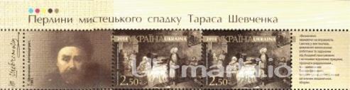 2014 № 1395 верхняя часть листа Шевченко Чигирин