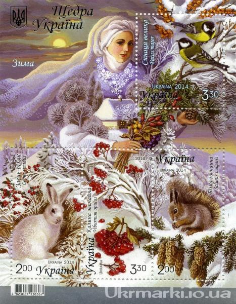 2014 № 1414-1417 (b131) блок почтовых марок «Щедрая Украина. Зима »