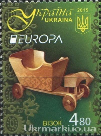 2015 № 1443 почтовая марка «Тележка»