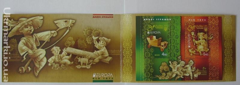 "2015 № 1445-1446  буклет №15 (b 135 )«EUROPA - 2015"" Древние игрушки » № 1445« Тележка », № 1446« Качели »"
