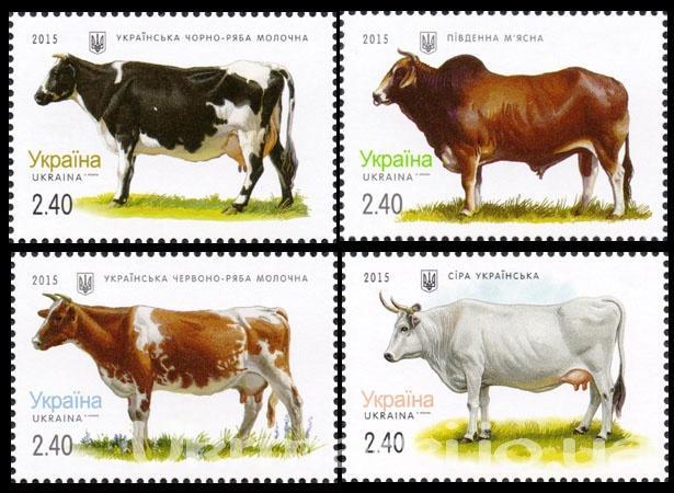 2015 № 1447-1450 почтовые марки «Домашние животные» марка «Серая украинская» «Украинский красно-пестрая молочная» «Украинская черно-пестрая молочная» «Южная мясная» СЕРИЯ